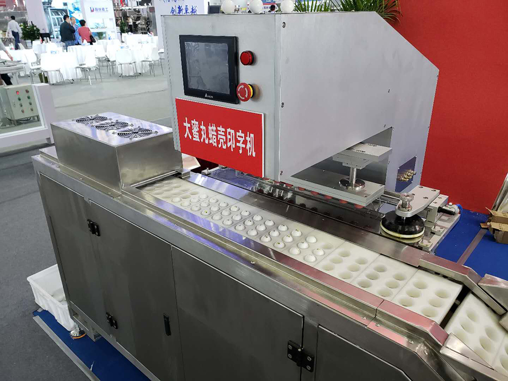 大蜜丸蠟殼印字機